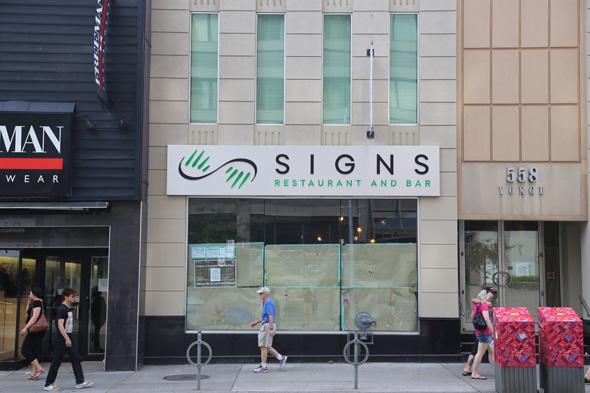 SIGNS Toronto
